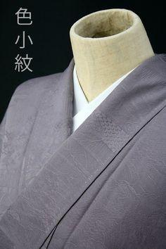 Light Purple HItotsumon Iro Muji / 薄色 御所解文様地紋柄 一つ紋付色無地   【リサイクル着物・アンティーク着物・帯の専門店 あい山本屋】#Kimono #Japan