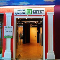 Наши изделия в интерьере салона дверей ESTET #объёмные буквы #слова #объёмныеслова #интерьер #дизайн #дизайнинтерьера