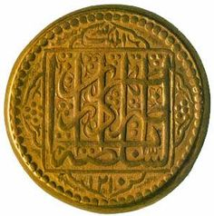 gold coin of 20 tomans of shah aga mohammad 1796 Qajar Dynasty, Foreign Coins, Persian Poetry, Coin Art, Gold Money, Islam, Antique Coins, Gold Bullion, World Coins