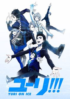 """AnimeJapan2016"", announced the production of new original animation of Kubo beeswax × Sayo Yamamoto ""Yuri !!! on ICE"". Men's figure skating anime that becomes a first-ever!"