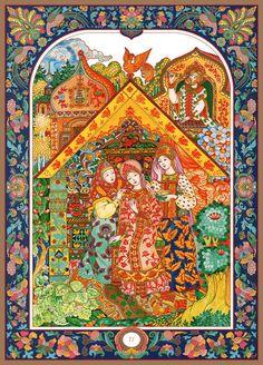 Nadezhda Komarov, The Scarlet Flower (Sergei Aksakov) Russian Mythology, Polish Folk Art, Illumination Art, Russian Folk Art, Iranian Art, Fairytale Art, Zodiac Art, Great Paintings, 2d Art