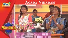 Agada Vigadam is a Tamil debate show telecasted on 15 March Airs Sunday at on Raj TV. Indian Language, Channel, Youtube, People, People Illustration, Youtubers, Folk