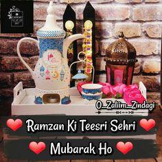 Muslim Ramadan, Islam Muslim, Islam Quran, Happy Ramadan Mubarak, Eid Mubarak, Beautiful Islamic Quotes, Islamic Inspirational Quotes, Ramzan Images, Jumma Mubarak Quotes