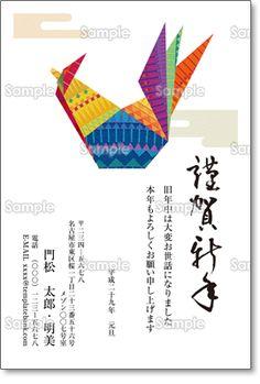 ペーパーキルトのニワトリ折り紙-フォーマル