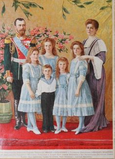 Vintage drawing of the Last Imperial Family