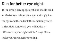 Wazifa for eye sight Hadith Quotes, Muslim Quotes, Religious Quotes, Words Quotes, Sayings, Islam Hadith, Allah Islam, Islam Quran, Quran Quotes Inspirational