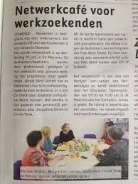 Een burgerinitiatief in Zeewolde met een beetje coaching van Stichting Welzijn Zeewolde (voorhen St. Wolderwelzijn)