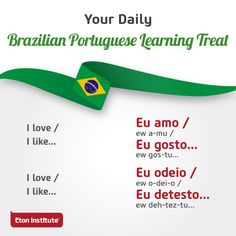Build Your Brazilian Portuguese Vocabulary Latin Language, Portuguese Language, Learn A New Language, Learn Brazilian Portuguese, Portuguese Lessons, Training Center, Learning Tools, Learn English, Vocabulary