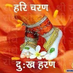 Krishna Quotes In Hindi, Radha Krishna Love Quotes, Lord Krishna Images, Radha Krishna Pictures, Radha Krishna Photo, Hindi Quotes, Apj Quotes, Krishna Art, Yashoda Krishna