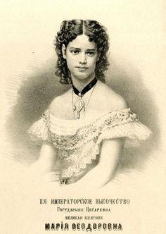 Princesse Dagmar de Danemark (1847-1928) fille du roi Christian IX et de la princesse Louise de Hesse Cassel. Epouse d'Alexandre III de Russie