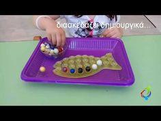 Εκπαιδεύοντας προσχολικά - YouTube Ice Cube Trays, Diy For Kids, Activities For Kids, Alphabet, Games, Youtube, Fun, Plays, Fin Fun