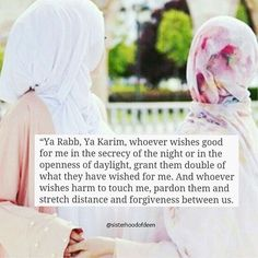 Always ❤ shebby khan Islamic Messages, Islamic Love Quotes, Islamic Inspirational Quotes, Muslim Quotes, Allah Quotes, Quran Quotes, Quran Sayings, Hindi Quotes, Allah Islam