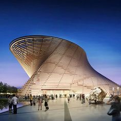 Museum of Contemporary Art in Milan by Daniel Libeskind