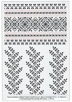 Embroidery Patterns, Cross Stitch Patterns, Knitting Patterns, Crochet Curtains, Needlepoint Stitches, Shirt Embroidery, Cross Stitch Charts, Filet Crochet, Pattern Books