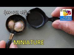 미니어쳐 후라이팬 (그릇) 만들기 miniature dollhouse polymer clay - YouTube
