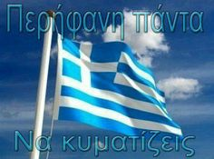 I Love Greece - A group for people who visiting Greece, the culture and the people. Greek Flag, Greek Beauty, Greek Culture, Greek Islands, Colours, My Love, Places, Beautiful, Dna