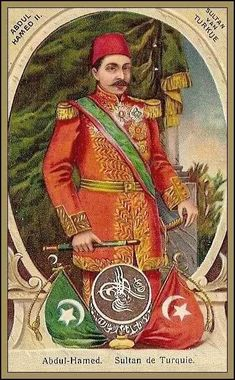 2. Abdülhamit 1876 – 1909
