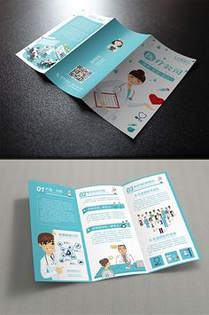 Fresh and simple flat medical company poster Brochure Design Layouts, Brochure Format, Graphic Design Brochure, Creative Brochure, Pamphlet Design, Leaflet Design, Magazine Ideas, Medical Brochure, Brochure Inspiration
