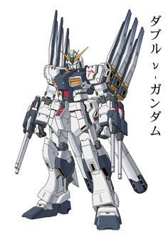 GUNDAM GUY: Awesome Gundam Digital Artworks [Updated 5/31/16]