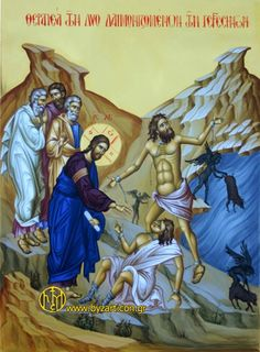 Biggest Icon on the World; Byzantine Icons, Byzantine Art, Raising Of Lazarus, The Transfiguration, Life Of Christ, Art Base, Orthodox Icons, Religious Art, Creations