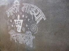 Hand Lettering Zero Creativity 2 Hand Lettering Art, Rangoli Designs, Letter Art, Art Portfolio, Alphabet, Zero, Creativity, Alpha Bet, Calligraphy