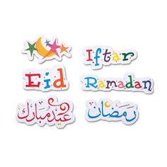 Ramadan-and-Eid-scrapbook-art.jpg (525×525)
