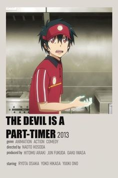 Good Anime To Watch, Anime Watch, Poster Anime, Simple Anime, Japanese Poster Design, Anime Suggestions, Anime Titles, Anime Recommendations, Anime Reviews