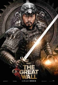 Return to the main poster page for The Great Wall (#13 of 18)