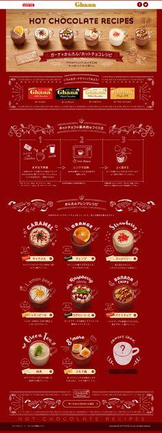 ガーナ ホットチョコレシピ Food Web Design, Menu Design, Layout Design, Chocolate Brands, Hot Chocolate Recipes, Web Cafe, Japan Graphic Design, Menu Book, Leaflet Design