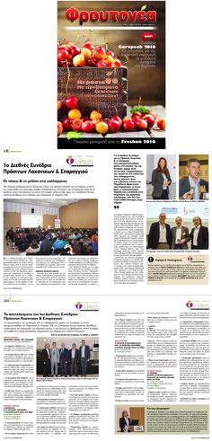 Freskon 2016- 1ο Διεθνές Συνέδριο Πράσινων Λαχανικών & Σπαραγγιού - Φρουτονέα Μαϊος 2016