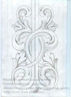 Carpet Runners With Latex Backing Product Wood Carving Designs, Wood Carving Patterns, Wood Carving Art, Wood Art, Stencil Designs, Quilting Designs, Embroidery Designs, Celtic, Ornament Drawing