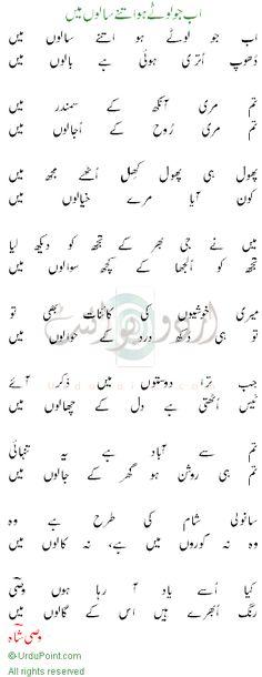 UrduPoint.com . Urdu Poetry. Abb Jo -