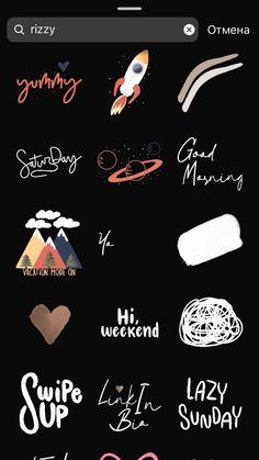 Instagram Blog, Instagram Editing Apps, Instagram Emoji, Instagram And Snapchat, Instagram Story Ideas, Instagram Quotes, Instagram Photoshop, Creative Instagram Photo Ideas, Snapchat Stickers