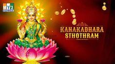 KANAKADHARA STOTRAM - GODDESS LAKSHMI - BHAKTHI SONGS