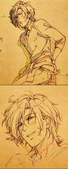 Drawing Face Expressions, Fish Icon, Akaashi Keiji, My Hero Academia Episodes, Wonderful Picture, Fujoshi, Me Me Me Anime, Anime Manga, Art Inspo