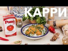 "Курица ""Карри"" [Рецепты Bon Appetit] - YouTube"