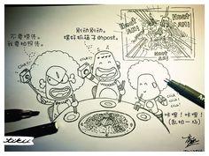 """先拍后吃,一人一架电话拍个不停。当食物来的时候,大家总是让电话先""""吃"""",然后再开动。这已经成了大家的生活习惯了。  #哈比族 #插画 #Tikii #捞生…"""