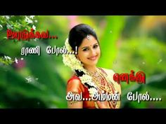 Audio Songs Free Download, Download Video, Tamil Video Songs, Good Morning Images Download, Love Background Images, Good Morning Messages, Love Status, Love Songs, Soundtrack