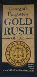rush georgia entertainment jonesboro Gold adult