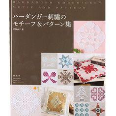 [엔조이퀼트] [일본자수서적] 하덴거 자수의 모티브와 패턴집
