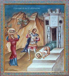 Ścięcie głowy Jana Chrzciciela.