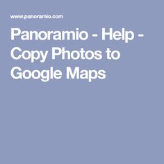 Panoramio is no longer available World Information, Google Account, Cool Photos, Maps, How To Plan, Martial Arts, Portugal, Photography, Capoeira