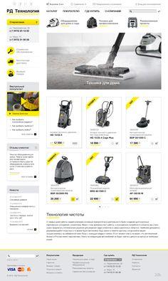 Интернет-магазин «РД Технологии»