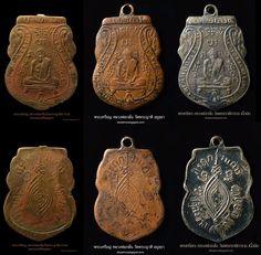 พระเหรียญ หลวงพ่อกลั่นวัดพระญาติการาม พระนครศรีอยุธยา เนื้อทองแดง
