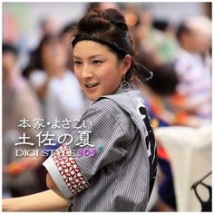 帯屋町筋演舞場(帯屋町筋)     おっ、この後姿は・・・  あっ、この横顔は・・・    楽しそうに踊る広末涼子さんでした!  ...