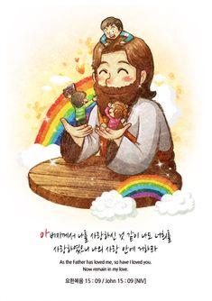 Jesus Cartoon, Cartoon Kids, Cartoon Art, Scripture Doodle, Bible Art, Jesus Artwork, Jesus Christ Images, Jesus Painting, Bible Illustrations