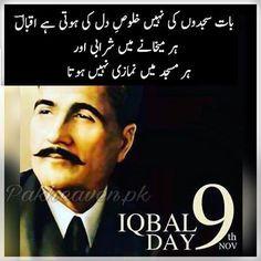 Urdu Funny Poetry, Poetry Quotes In Urdu, Best Urdu Poetry Images, Urdu Poetry Romantic, Love Poetry Urdu, Urdu Quotes, Iqbal Quotes, Poetry Famous, Soul Poetry