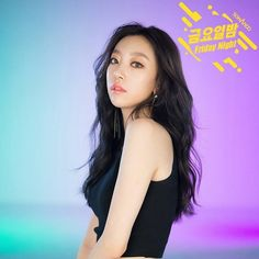 """""""Sumin (수민)"""" is a South Korean singer under TS Entertainment. She is a member of South Korean girl group Sonamoo (소나무)."""