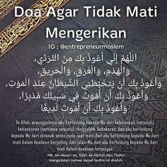 Islamic Love Quotes, Islamic Inspirational Quotes, Muslim Quotes, Hijrah Islam, Doa Islam, Prophet Muhammad Quotes, Quran Quotes, Reminder Quotes, Self Reminder