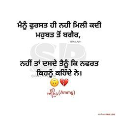 Lyric Quotes, Sad Quotes, Woman Quotes, Qoutes, Lyrics, Sad Love, True Love, Punjabi Love Quotes, One Sided Love